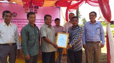 Certificate celebrate reconight at Chamkaleu (3)